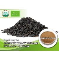 Buy cheap Organic black sesame extract powder from Wholesalers