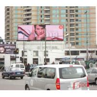 China DGiLED Tfixed14 and Tfixed20 outdoor screens 158.70M2 in Chile on sale