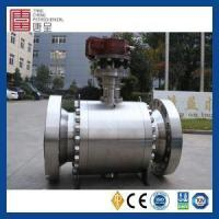 Buy cheap Stainless Steel Flanged Extension Stem Cryogenic Ball Valve from Wholesalers