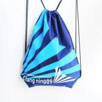 Buy cheap cheap personalized drawstring bags Advertising Drawstring Bag from Wholesalers