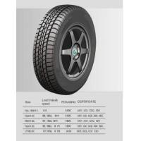 Buy cheap china PASSENGERCARtires for Hot Sale from Wholesalers