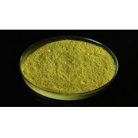 Buy cheap Rutin Product Plant Extracts from wholesalers