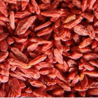 China Ningxia Goji Berry Supplier Wolfberry Price on sale