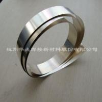 Buy cheap AgCuZn Brazing Alloy from Wholesalers