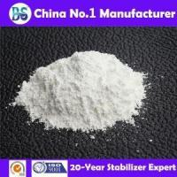 Buy cheap One Pack PVC Stabilizer Additive Barium Zinc Powder Stabilizer for PVC Coating from Wholesalers