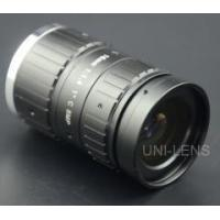 Buy cheap UNS-Y012520IRL MP/3MP Fisheye Board Lens from Wholesalers