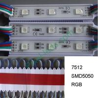 Buy cheap DC12V 7512 SMD5050 RGB 3 LED module from Wholesalers