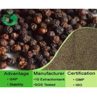 Buy cheap Black Pepper Extract Powder from Wholesalers