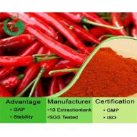 Buy cheap Natural Red Chili Pepper Extract from Wholesalers