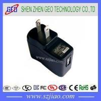 Buy cheap Universal Adapter With USB Port from Wholesalers