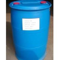 Buy cheap Vinyl Pyridine Latex from wholesalers