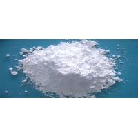 Buy cheap Flame retardant-Zinc from wholesalers