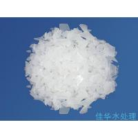 -Aluminium Sulphate-Aluminium Sulphate-Shandong Jiahua Water Treatment Technology Co., Ltd.-JIA