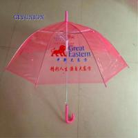 Buy cheap CIYUNION-UMBLA-017 Umbrella Umbrella from wholesalers