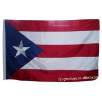 Puerto Rico Splice Embroidery Flag No.: 01015
