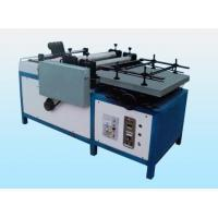 Buy cheap Multi Function Auto Filter Paper Pleating Machine for Oil Filter Elements from wholesalers