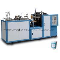 Buy cheap Single Wall Paper Cup Making Machine With High Speed 50 - 60 Pcs / Minute from wholesalers