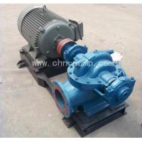 China S SH single stage double suction pump on sale