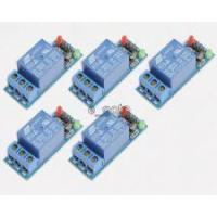 Buy cheap 5pcs 12V 1-Channel Relay Module Low Level Triger for Arduino PIC AVR from Wholesalers
