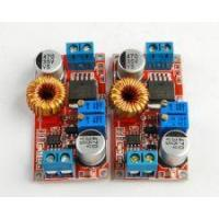 Buy cheap 2pcs Lithium Charger Step down power supply module 5V-32V to 0.8V-30V 5A from Wholesalers