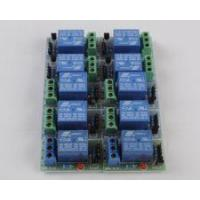 Buy cheap 10pcs channel Relay Module For PIC ARM AVR 5v relays DSP SRD-05VDC-SL-C from Wholesalers