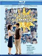 Buy cheap (500) Days Of Summer from wholesalers