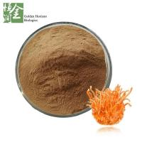 Buy cheap Whosale Best Cordyceps Militaris Extract Polysaccharide from wholesalers