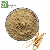 Buy cheap High Quality American Ginseng Extract Ginsenosides 20% from wholesalers