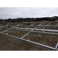 Buy cheap Aluminum Solar Ground Mounting System from wholesalers
