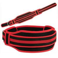 Buy cheap Weight Lifting neoprene belts 4404 from wholesalers