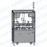 Buy cheap Type-B Electronic Semiconductor Device Loading System(5-Pin Insertion Machine) from wholesalers