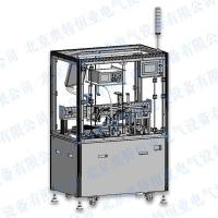 Buy cheap Loading, Testing and Unloading Machine from wholesalers