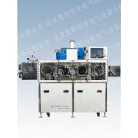 Buy cheap Manual-to-Automatic Cap Seal-Welding Machine from wholesalers