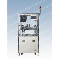 Buy cheap Type-A Electronic Semiconductor Device Loading System(4-Pin Insertion Machine) from wholesalers
