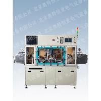 Buy cheap Full-automatic High-speed Cap Seal-Welding Machine from wholesalers