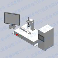 Buy cheap Automatic chip Mount-Inspection Machine from wholesalers