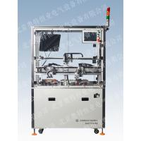 Buy cheap General Purpose Automatic Transfer System(Automatic Transfer Machine) from wholesalers