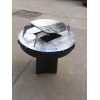 Buy cheap Perfect Camping Barbecue Charcoal Grill from wholesalers