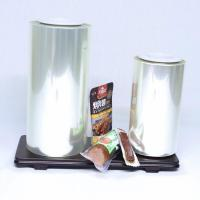 Buy cheap High Temperature Retortable AlOx PET Film ( PET-AlOx-TZ ) from wholesalers