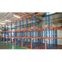 Buy cheap Dynamic Storage Racking System from wholesalers