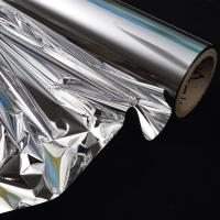 Buy cheap Multiple Aluminum Metallized PET Film (Also call Nano grade metallized film) from wholesalers