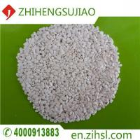 Buy cheap Decabromodiphenyl ethane masterbatch from wholesalers