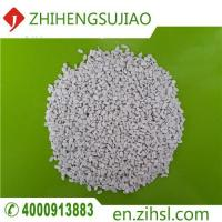 Buy cheap PP flame retardant masterbatch from wholesalers