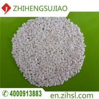 Buy cheap Ordinary ABS flame retardant masterbatch from wholesalers