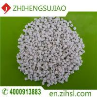 Buy cheap PP toughening agent from wholesalers