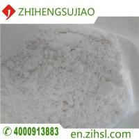 Buy cheap Decabromodiphenyl ethane from wholesalers