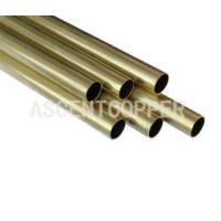 Buy cheap Nickel Silver Tube for Musical Instrument Manufacturing Industry from wholesalers