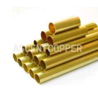 Buy cheap Copper Nickel Tubing for Diesel Engine Cooler from wholesalers