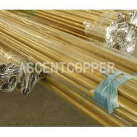 Buy cheap Round Brass Tubing for Marine Condenser from wholesalers