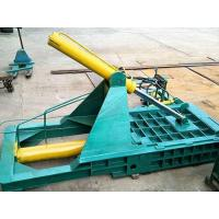 Buy cheap Metal briquetting machine from wholesalers